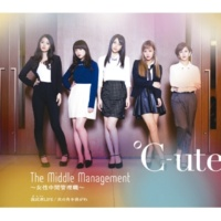 ℃-ute The Middle Management~女性中間管理職~