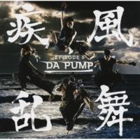 DA PUMP 波風-NAMIKAJI-