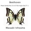 石山正明 ベートーヴェン/ピアノ・ソナタ第13番 変ホ長調、Op. 27 - 1