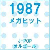 オルゴールサウンド J-POP 木枯しに抱かれて Originally Performed By 小泉今日子 (オルゴール)
