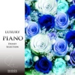 ラグジュアリー ピアノ ラグジュアリー ピアノ ディズニー セレクション Vol.4