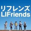LIFriends 桜街道 -2014-
