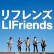LIFriends リフレンズ (通常盤)