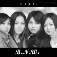 Brand New World ピリオド.