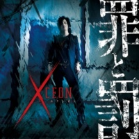 Starving Trancer METEOR SHOWER(Xceon album ver.)