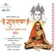 Shamika Bhide Jagadambe Ambaa Maa Paahi
