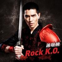 Jam Hsiao Rock K.O.