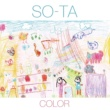 SO-TA COLOR