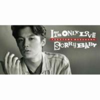 福山雅治 IT'S ONLY LOVE (Original Version)