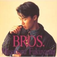 福山雅治 1991年のクリスマスソング