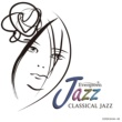 寺井尚子 EVERGREEN JAZZ CLASSICAL JAZZ
