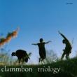 クラムボン triology