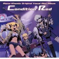 真理絵 ねえ(Mana-Khemia Original Vocal Mini Album Condition Red)