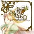 GUST ヴィオラートのアトリエ~グラムナートの錬金術士2~ オリジナルサウンドトラック【DISC 2】
