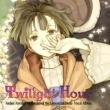 GUST Twilight Hour アーシャのアトリエ~黄昏の大地の錬金術士~ ボーカルアルバム
