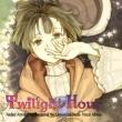 チリヌルヲワカ Twilight Hour アーシャのアトリエ~黄昏の大地の錬金術士~ ボーカルアルバム