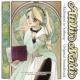 山西利治 おまけ(メールプラーナ)(マリーのアトリエ~ザールブルグの錬金術士~ オリジナルサウンドトラック【DISC 2】)
