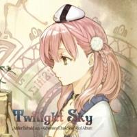 南壽あさ子 回遊魚の原風景(Twilight Sky エスカ&ロジーのアトリエ~黄昏の空の錬金術士~ ボーカルアルバム)