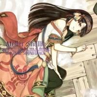 浅野隼人 Stella~その3~(シャリーのアトリエ~黄昏の海の錬金術士~ オリジナルサウンドトラック【DISC 3】)