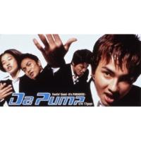 DA PUMP Feelin' Good -It's PARADISE-(original karaoke)