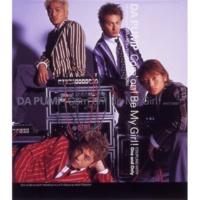 DA PUMP One and Only(original karaoke)