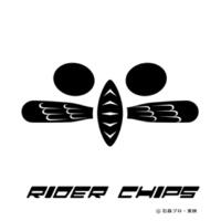 RIDER CHIPS アマゾンライダーここにあり RIDER CHIPS Ver.