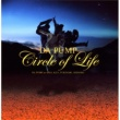DA PUMP Circle of Life