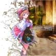 GUST ロロナのアトリエ~アーランドの錬金術士~ オリジナルサウンドトラック【DISC 1】