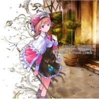 中河健 出会いは錬金術(ロロナのアトリエ~アーランドの錬金術士~ オリジナルサウンドトラック【DISC 1】)