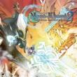GUST マナケミア2~おちた学園と錬金術士たち~ オリジナルサウンドトラック【DISC 1】