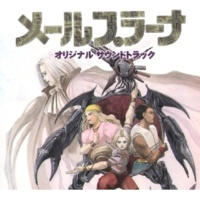 山西利治 戦歌(メールプラーナ オリジナルサウンドトラック)