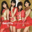 GALETTe Grooving Party