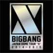 "BIGBANG BIGBANG JAPAN DOME TOUR 2014~2015 ""X"""