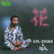 ASA-CHANG/巡礼 Hana