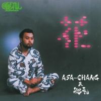 ASA-CHANG/巡礼 Goo-Gung-Gung