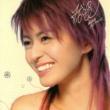 Gigi Leung Thinking & Singing