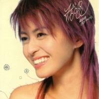 Gigi Leung Where The Rainbows Cross