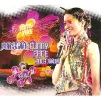 Gigi Leung Cold-Shoulder (Live)