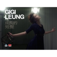 Gigi Leung Love Song For All