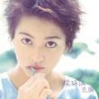 Gigi Leung Washing Face