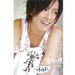 Gigi Leung Clockwise - Beest of Gigi Leung