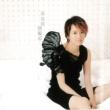 Gigi Leung Belongingness