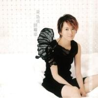 Gigi Leung Midnight Fly