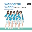 Juice=Juice Wonderful World/Ca va ? Ca va ? (サヴァ サヴァ)