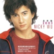 Nicky Wu 2003 Original Songs from TV shows