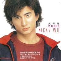 "Nicky Wu Turning (Theme Song For TV Series ""Treasure Raiders"")"