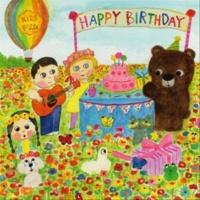 KIDS BOSSA Happy Birthday To You (Short Ver.)