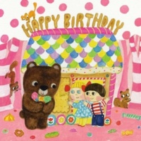 KIDS BOSSA Happy Birthday To You (Full Ver.)