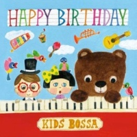 KIDS BOSSA Happy Birthday (KIDS BOSSA Ver.)