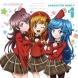 V.A. ファンタジスタドール Character Song !! vol.1(鵜野うずめ、羽月まない、戸取かがみ)